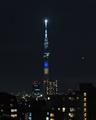 [空][雲][東京]東京スカイツリー(2021-07-24 19:41)
