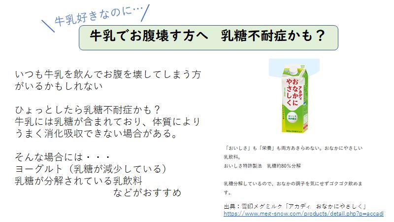 f:id:So-chann:20210305003126p:plain