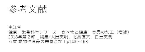 f:id:So-chann:20210305003446p:plain