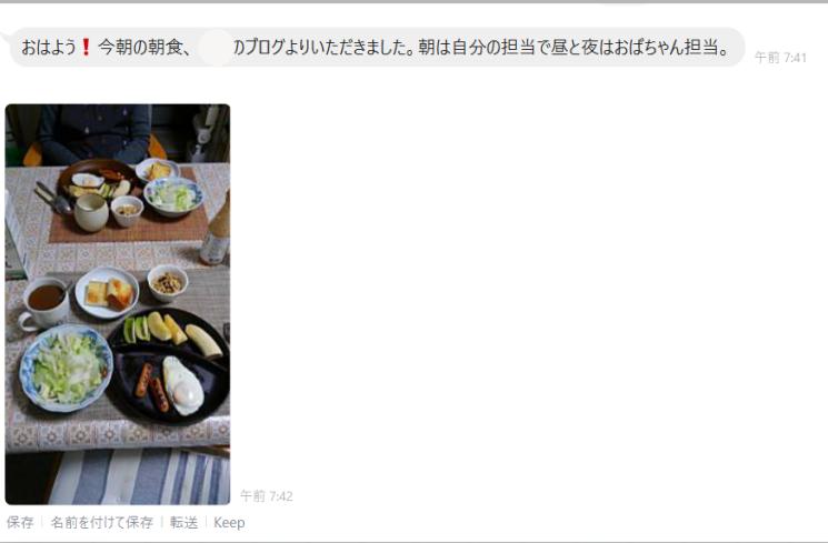 f:id:So-chann:20210406132825p:plain