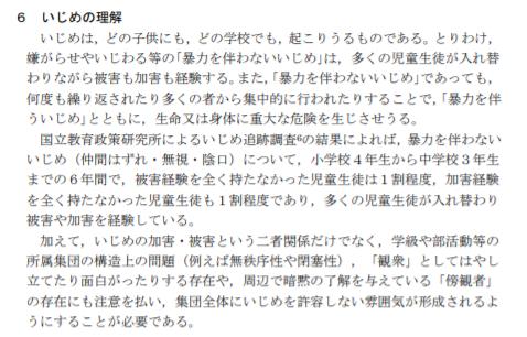 f:id:So-chann:20210506192655p:plain