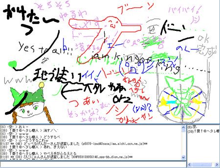 f:id:SoRa:20060511022414j:image