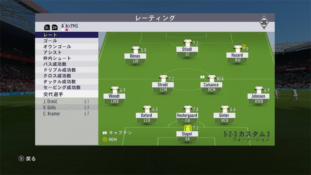 f:id:SoccerP:20171206195645j:image