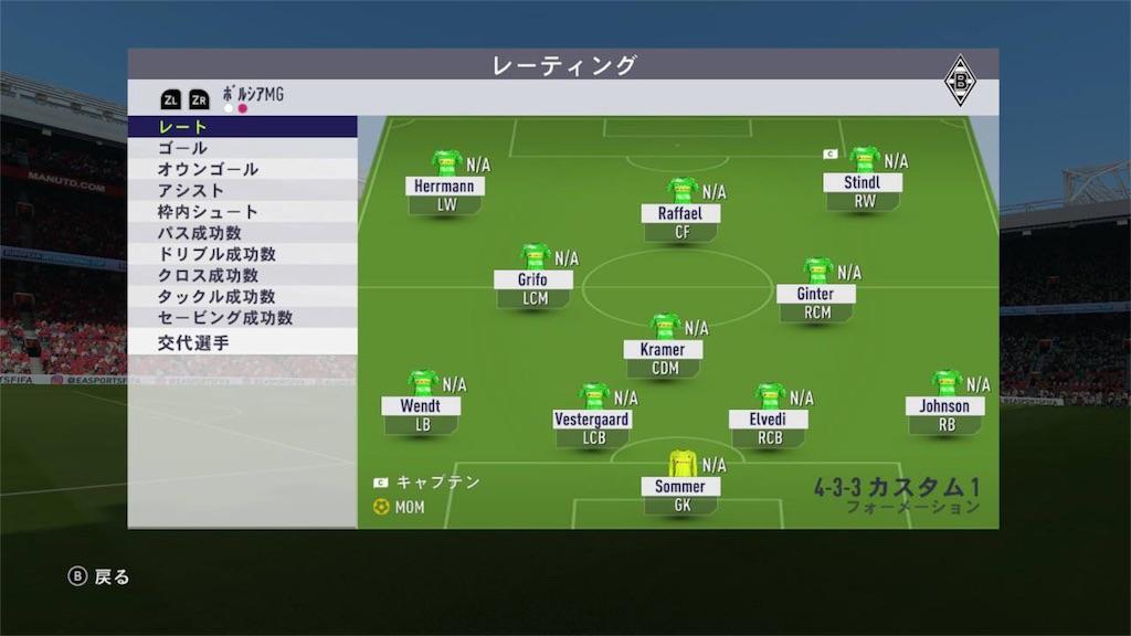 f:id:SoccerP:20171207231310j:image