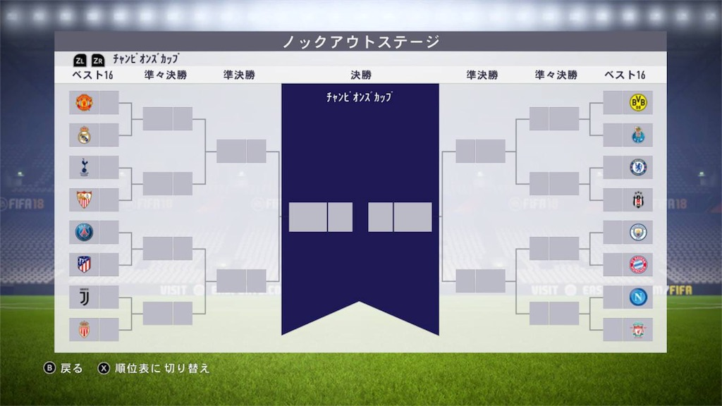 f:id:SoccerP:20171226105406j:image