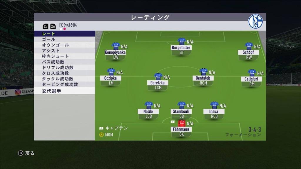 f:id:SoccerP:20171227223957j:image
