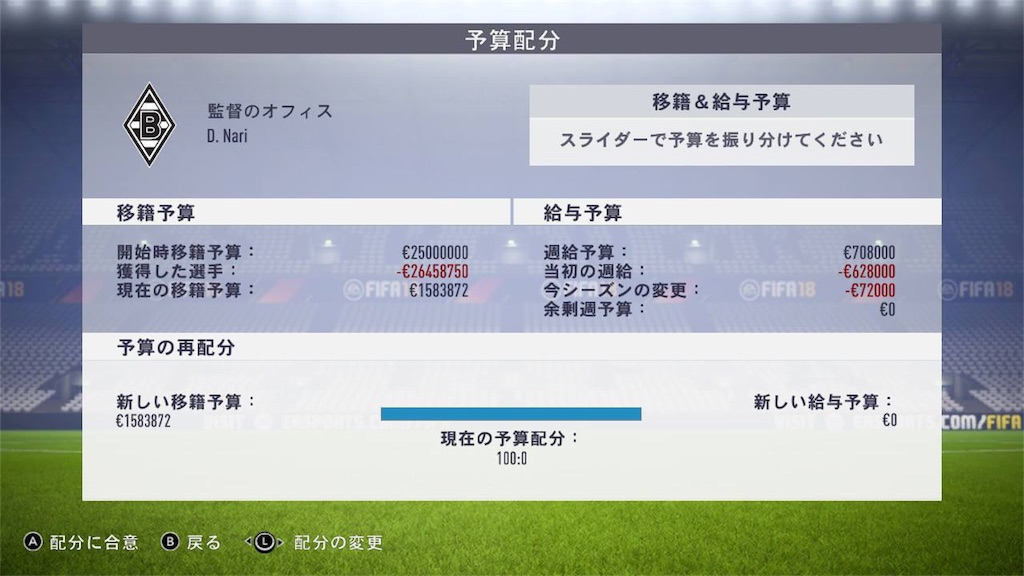 f:id:SoccerP:20171231132145j:image