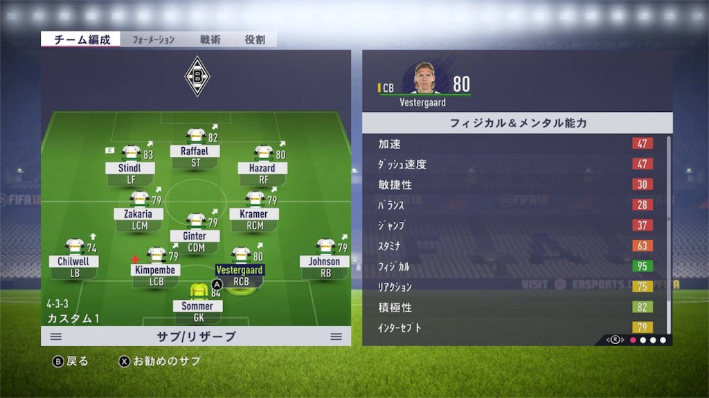 f:id:SoccerP:20180103101529j:image