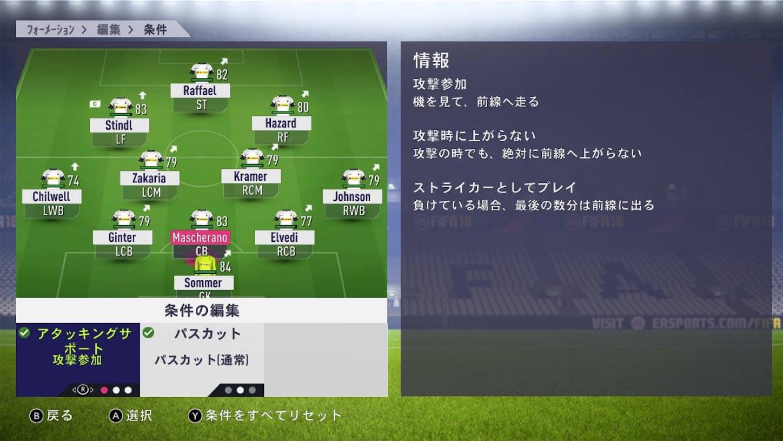 f:id:SoccerP:20180104143437j:image
