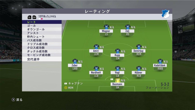 f:id:SoccerP:20180111224102j:image
