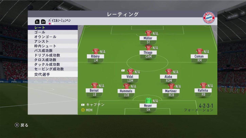 f:id:SoccerP:20180118204200j:image
