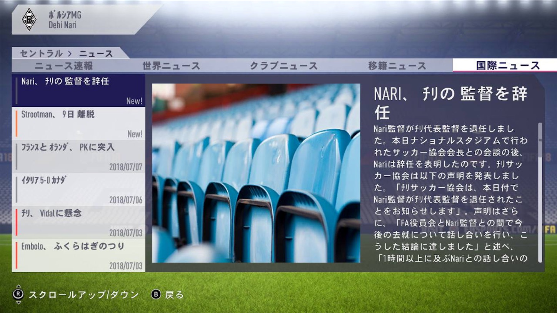 f:id:SoccerP:20180129185732j:image