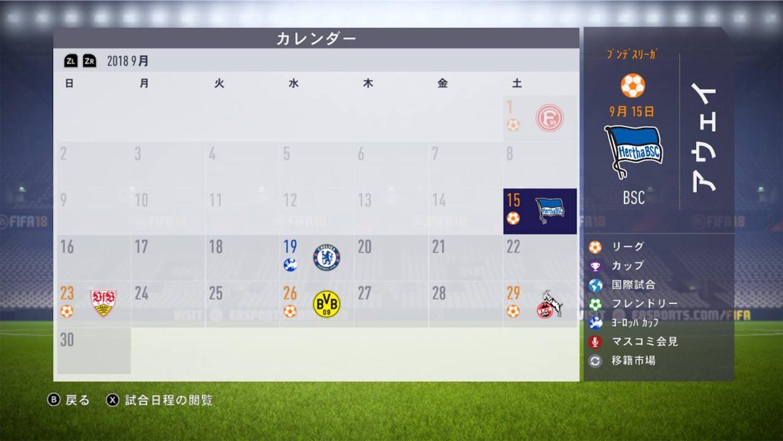 f:id:SoccerP:20180201223122j:image