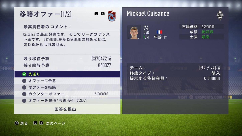 f:id:SoccerP:20180225174608j:image
