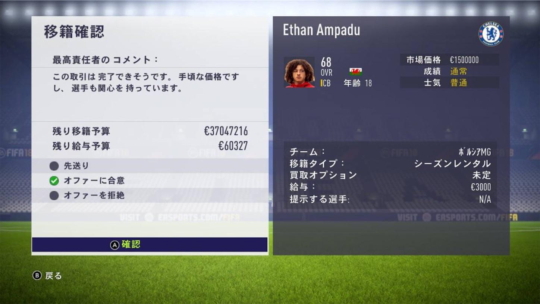 f:id:SoccerP:20180225205340j:image