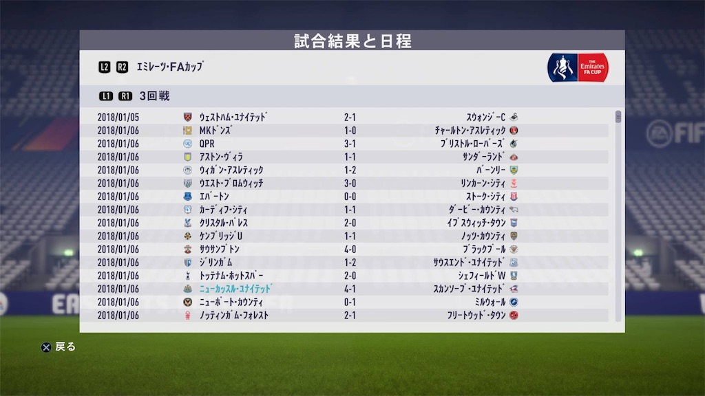 f:id:SoccerP:20180520142434j:image