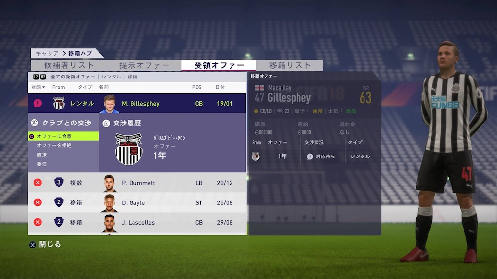f:id:SoccerP:20180522001424j:image