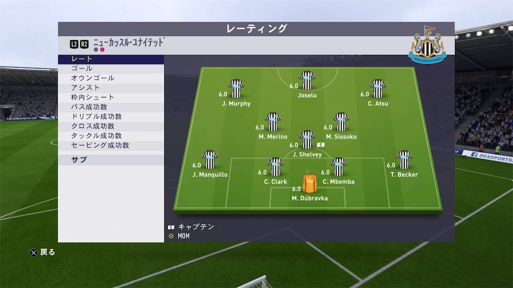 f:id:SoccerP:20180523134125j:image