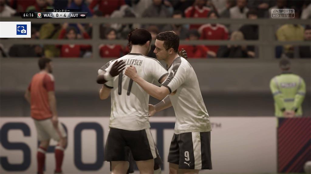 f:id:SoccerP:20180608225419j:image