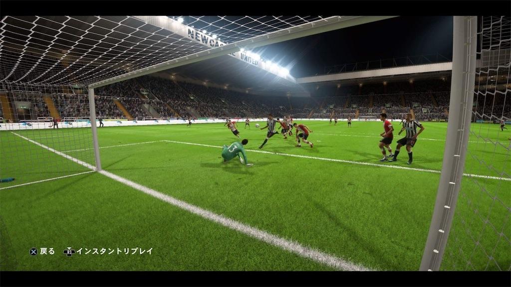 f:id:SoccerP:20180612222645j:image