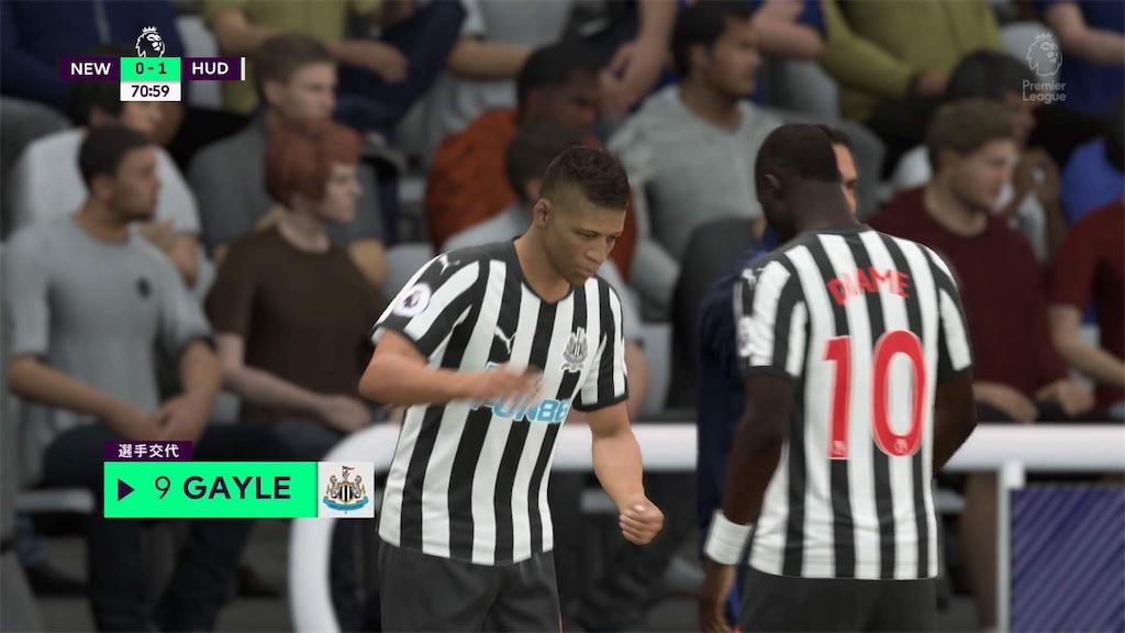 f:id:SoccerP:20180615215537j:image