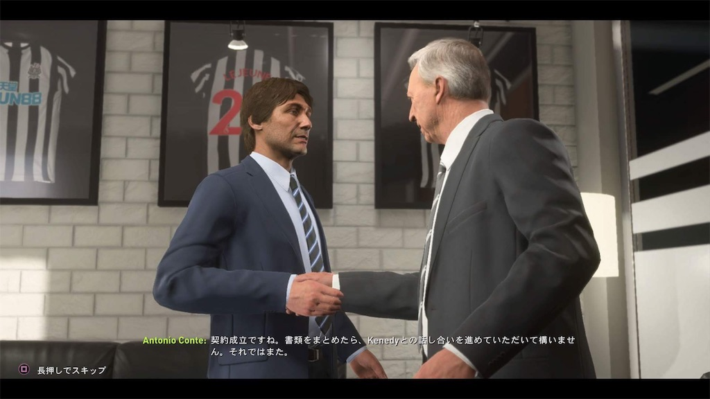 f:id:SoccerP:20180718153005j:image
