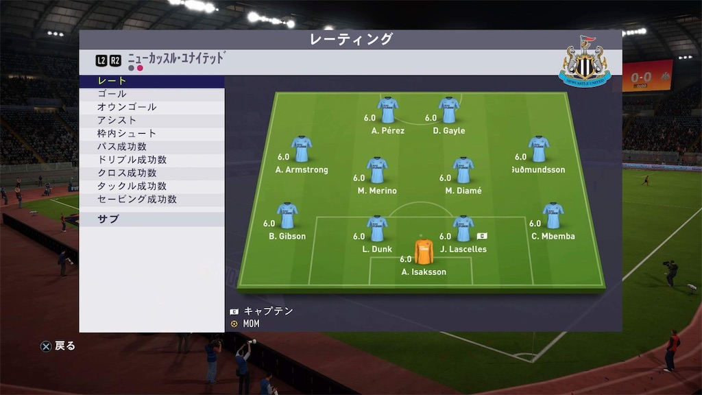 f:id:SoccerP:20180720065708j:image