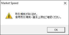 f:id:Softgate:20190318110735p:plain