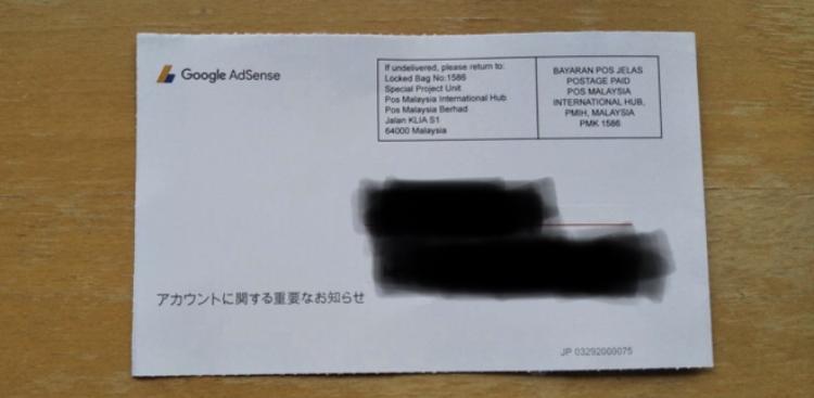 adsense-envelope