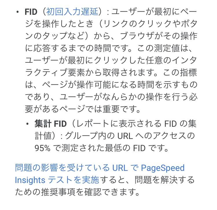 google-console4