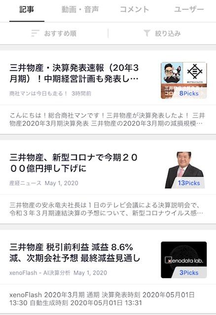 newspick-canon