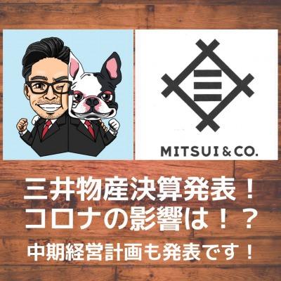 mitsuicorporation-logo-eyecatch