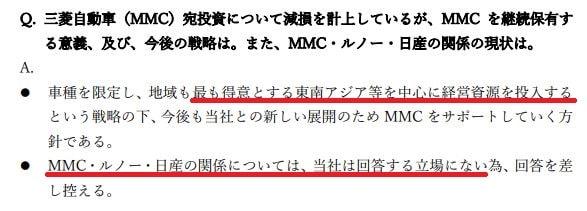 mc-question4