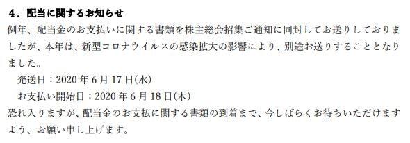 orix-haitou-schedule