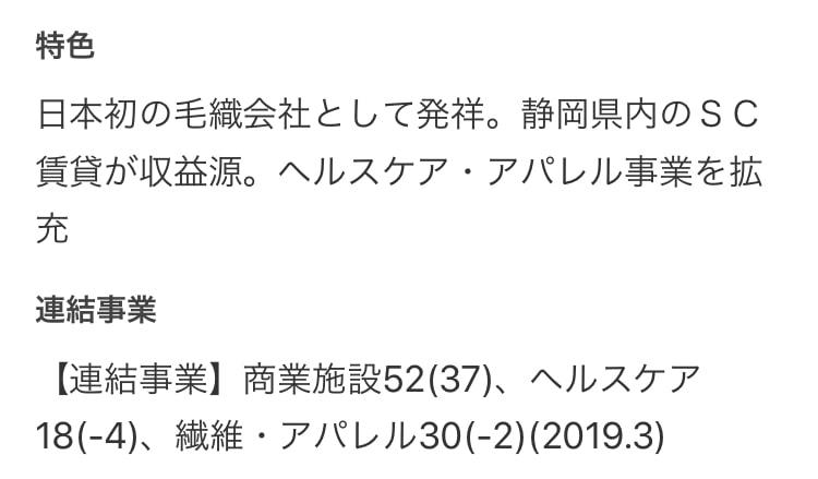 daitobo-info