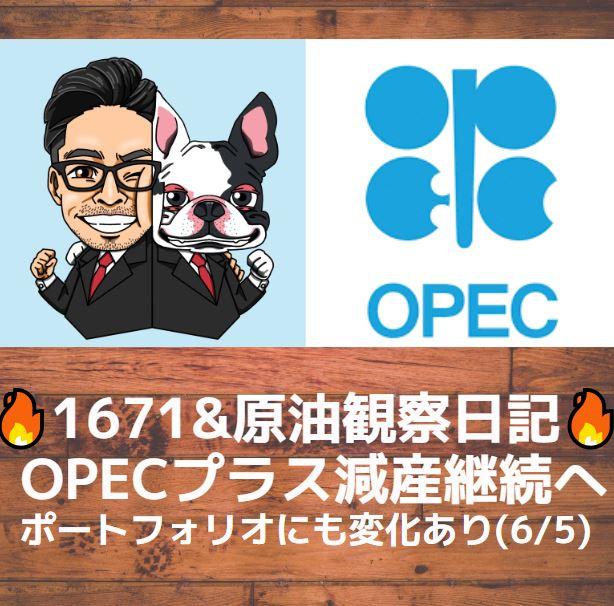 opecpluc-logo