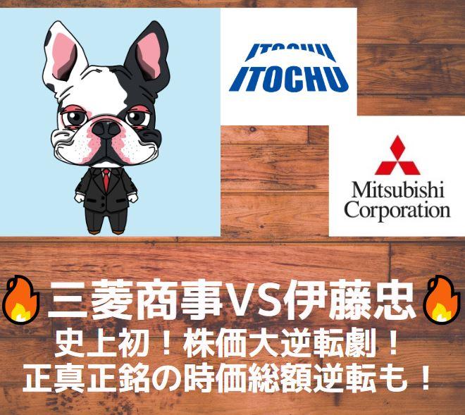 mc-itc-logo-eyecatch