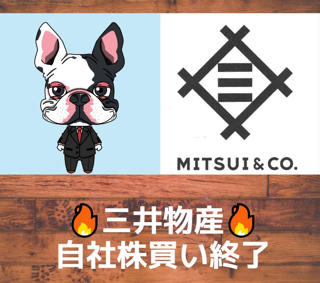 mitsui-logo-eyecatch