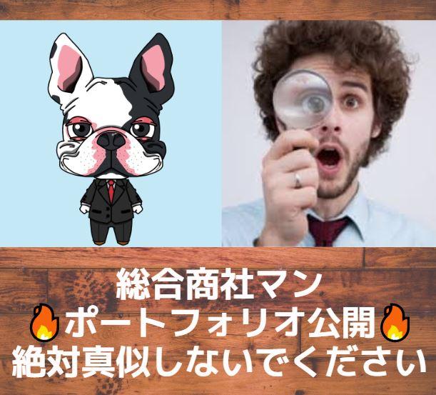 sogoshoshaman-portfolio