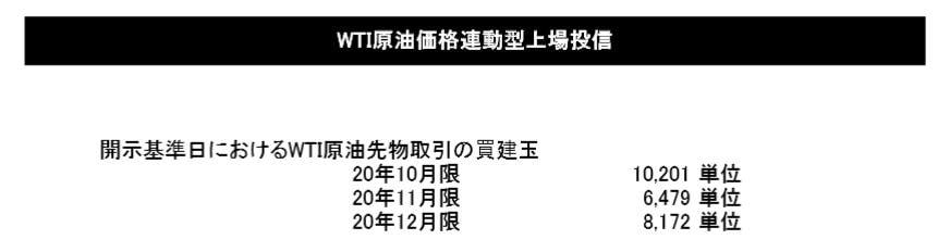 1671-press-release-20200722