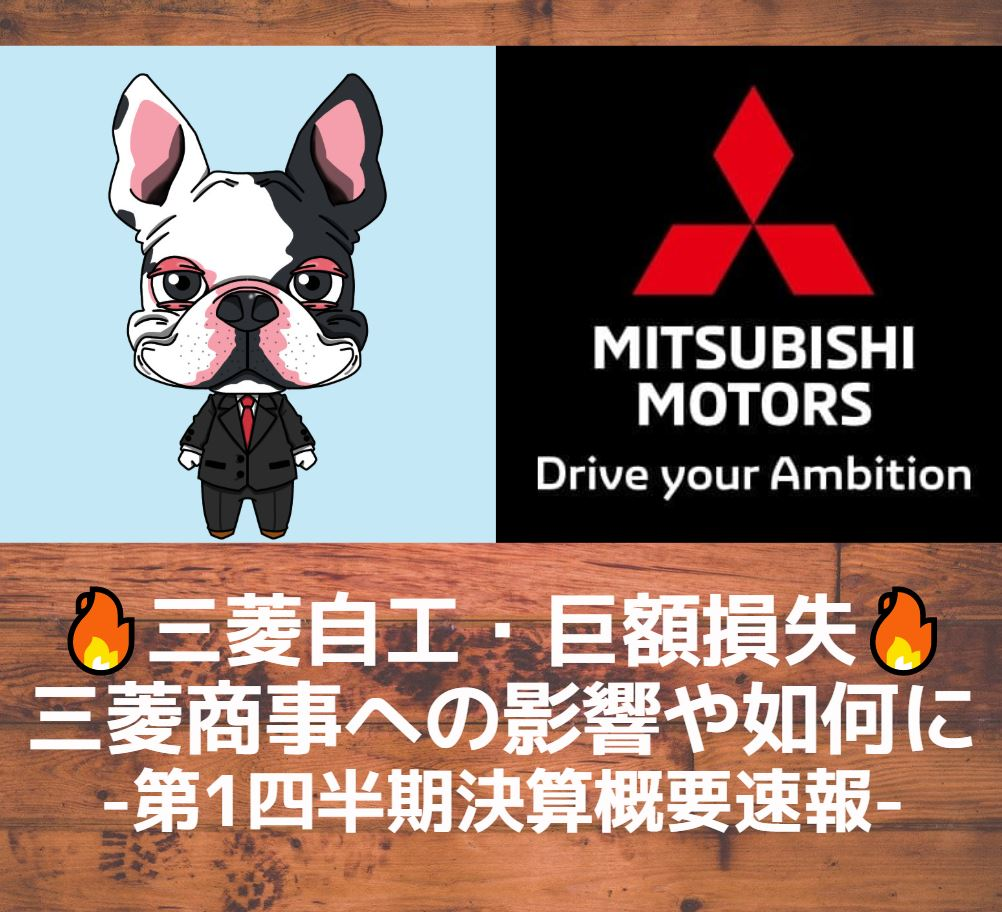 mitsubishi-motors-logo-eyecatch