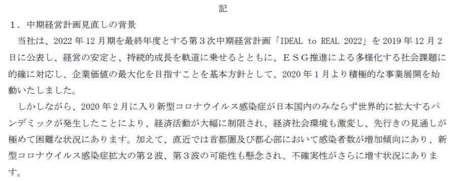 japanescon-press-release-1