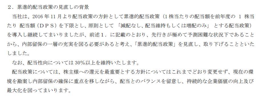 japanescon-press-release-3