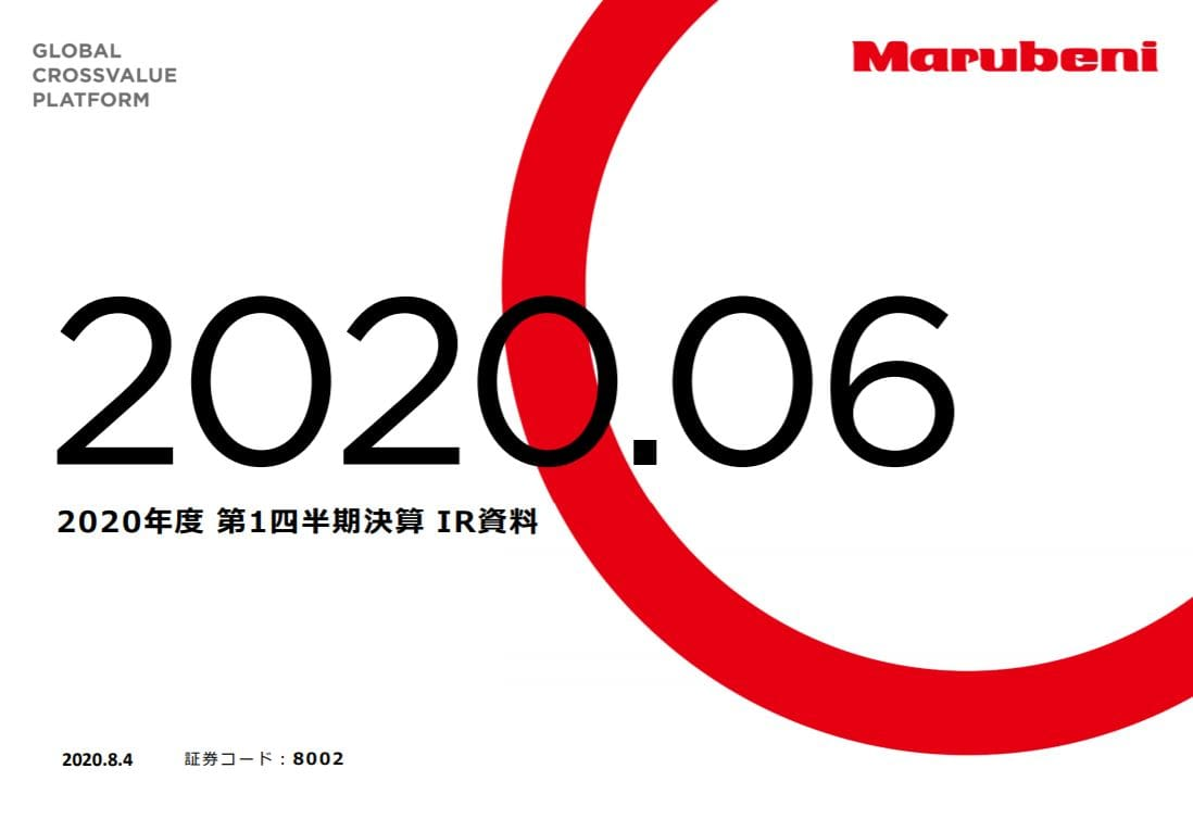 marubeni-financial-result-2020q1-1