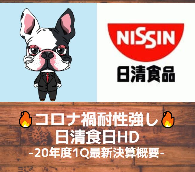 nisshin-shokuhin-logo-eyecatch