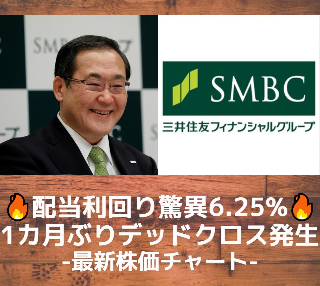 smbcfg-logo-eyecatch