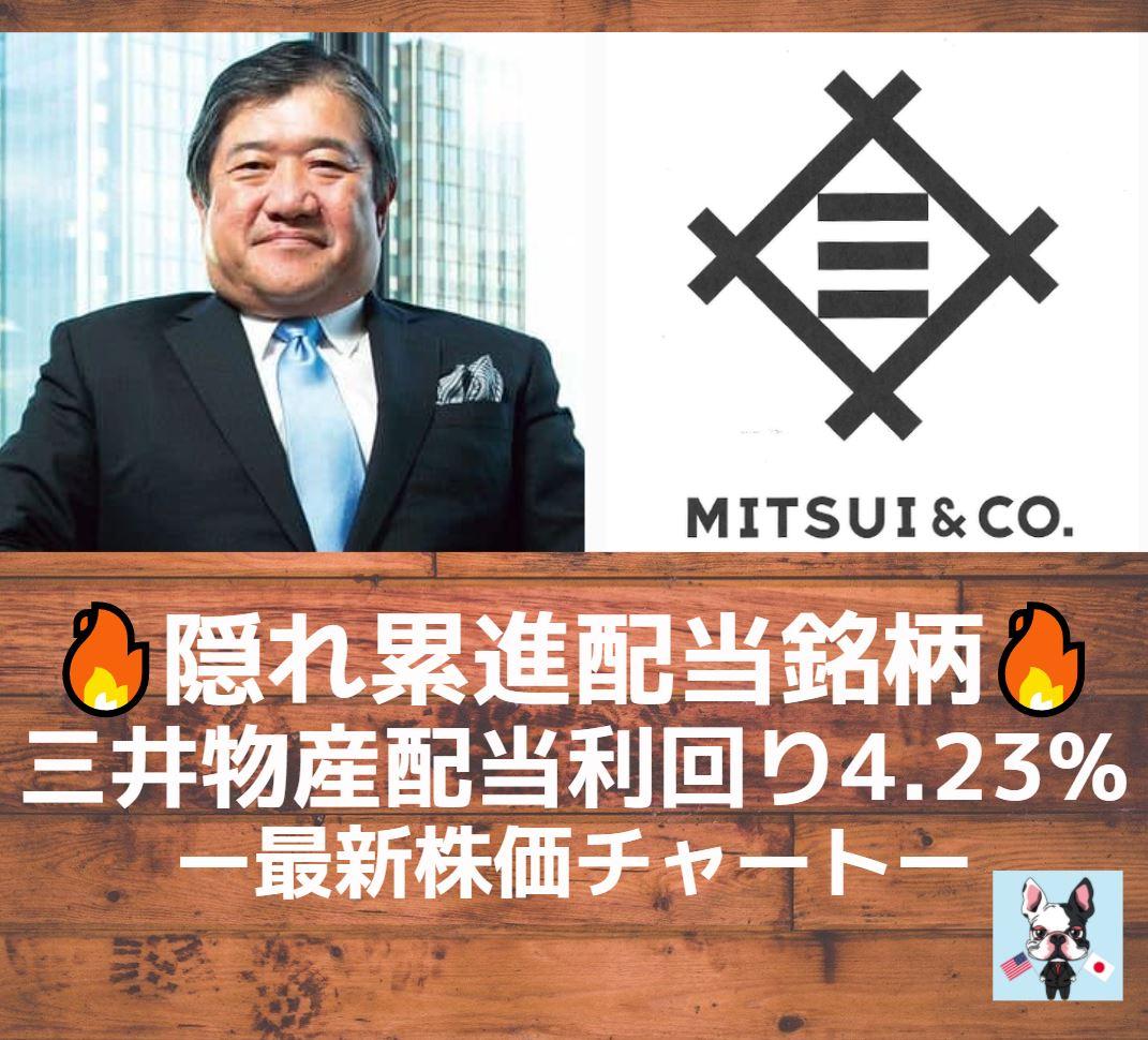 mitsui-corporation-logo-eyecatch
