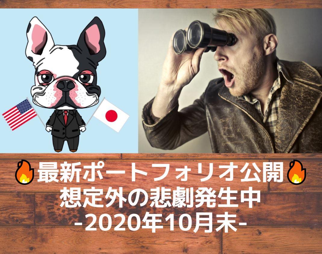 my-portfolio-202010