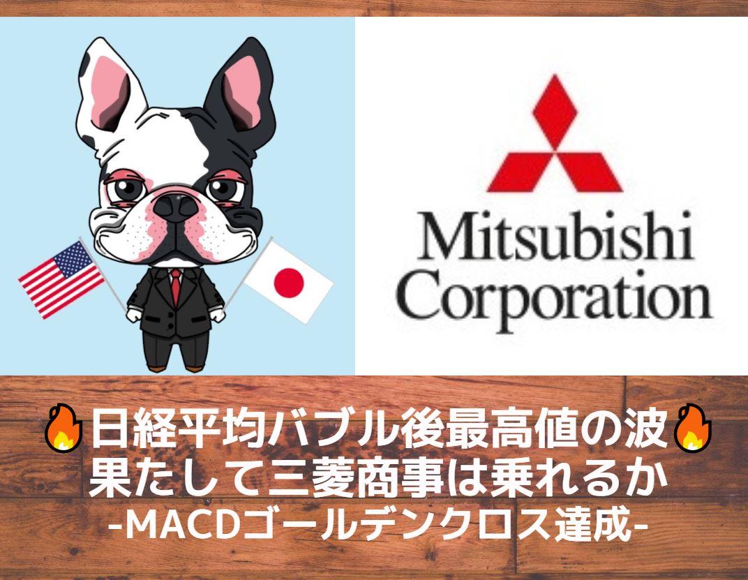 mc-logo-eyecatch