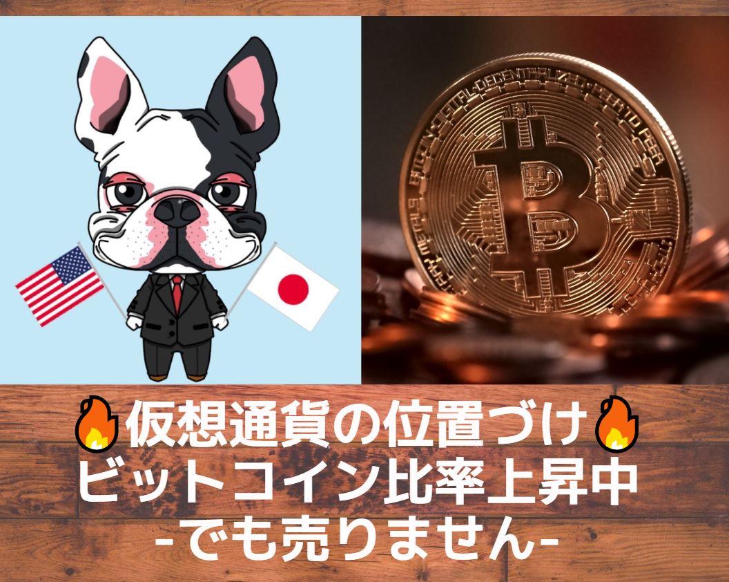 bitcoin-logo-eyecatch